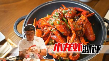 广州︱大众点评分数打得很高的一家店, 我们吃完以后竟然毫无感觉!