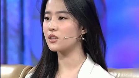 刘亦菲把《红豆》唱出了王菲没有的味道