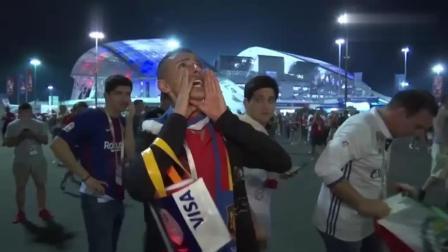 葡萄牙3-3逆转绝平西班牙, 球迷散场高举国旗, 为C罗呐喊