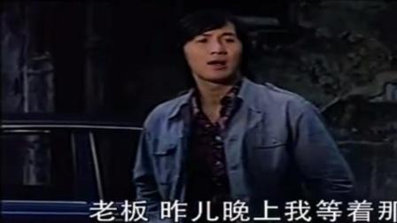 许冠杰当年在《绰头状元》中扮演小混混,一出场就痞气十足!
