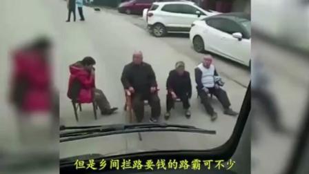 """村霸拦车索取过路费, 司机不理会惨遭砸车, 3秒后路霸变""""肉泥"""""""