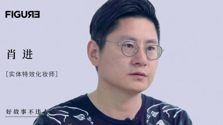 他让电影实体特效从「中国制造」升级为「中国创造」