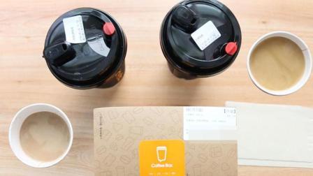 小伙试喝连咖啡2款咖啡: 防弹咖啡和坚果防弹咖啡, 说好的坚果呢?