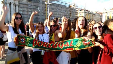 这就是全民皆球的葡萄牙
