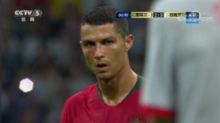 2018世界杯精彩片段: C罗标志性电梯球, 上演帽子戏法! 太厉害了