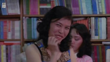 石天和曾志伟到书店买书, 曾志伟被一个女孩看了几眼高兴坏了
