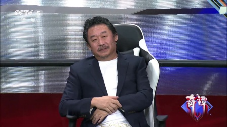 道哥刘桦对小沈阳颇有微词 直言有吹牛皮嫌疑