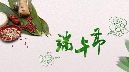 (值得收藏)端午节,送给朋友爱人领导亲人的端午节祝福语大全!