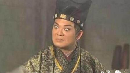 此人是中国古都第一贪官, 家产放现代是世界首富, 被凌迟三天三夜