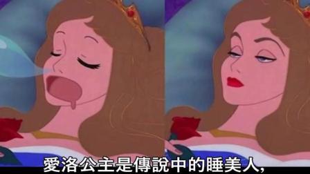 当迪士尼公主们变成日本画风会是怎么样? 白雪公主已崩, 安娜超可爱!