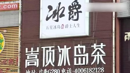 广州芳村最大的茶叶市场拥有全国各地的好茶叶