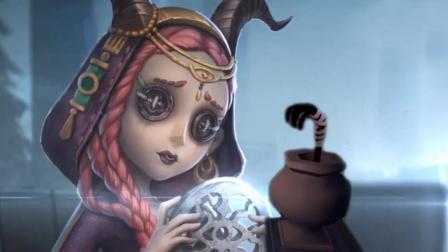 第五人格: 祭司把黄衣之主做成巫毒娃娃, 还封印在了罐子里