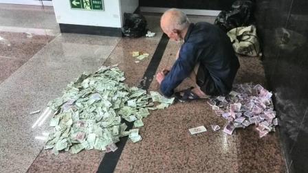 迪拜乞丐真的月入几十万吗? 网友: 行李收拾好了, 我们迪拜见