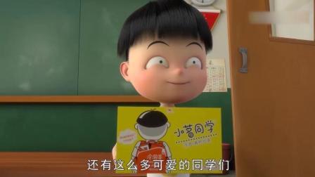 茶啊二中: 学校新来交换生, 原来是小茗同学