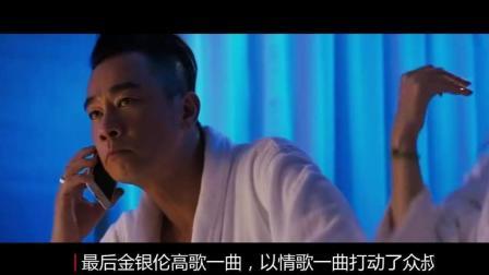 小马说电影: 《江湖有道》一部荒诞的江湖喜剧