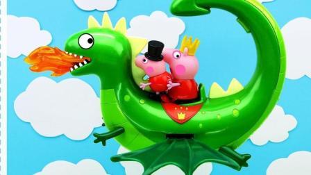 小猪佩奇变成公主经历了一段奇妙的旅程, 玩具故事
