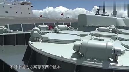 美媒热炒中国武库舰, 可载500枚导弹, 满载20000吨使用核动力