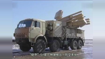 俄罗斯世界杯安防军力部署公布, 八种重型装备足够打次局部战争