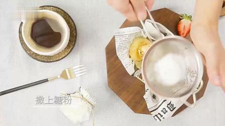 日日煮DayDayCook-外酥里嫩的炸鲜奶, 美味做法大揭秘! -生活