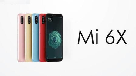 小米Mi 6X全新独特设计!