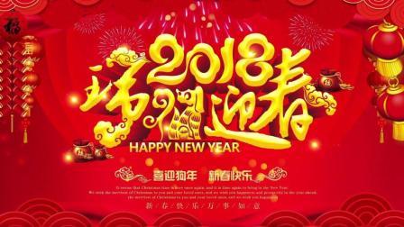 中国翡翠携行业同仁给您拜年