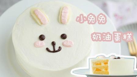 超萌可妮兔蛋糕, 鲜奶油芒果夹陷搭配轻盈的戚风蛋糕
