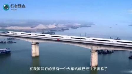 """湖南""""最幸福""""的县, 一县有8个火车站和1个高铁站, 是你家乡吗"""
