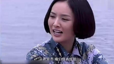 火蓝刀锋, 女参谋海上恶整新兵蒋小鱼, 脱了衣服还脱裤子?