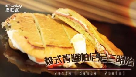超简单热压吐司 意式青酱帕尼尼三明治