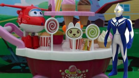 超级飞侠乐迪冰淇淋 糖果贩卖车玩具 奥特曼买冰淇淋