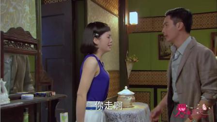 爱在春天:唐纳德拼命敲门希望求得凤萍原谅,然而还是被凤萍赶走