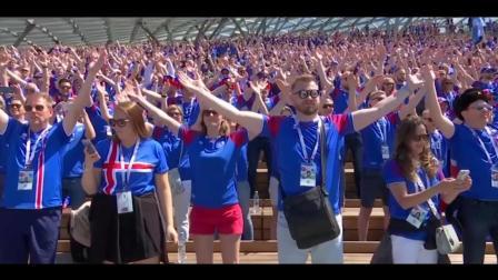 世界杯阿根廷VS冰岛赛前, 冰岛球迷再现维京战吼! 气势太震撼了!