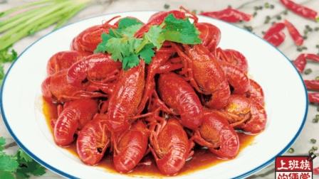 教你在家做麻辣小龙虾, 一锅做两三斤, 鲜嫩麻辣太过瘾了