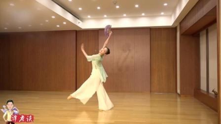 北京舞蹈学院翟嘉欣原创舞蹈《春逝》, 专业舞者的表演, 赏心悦目