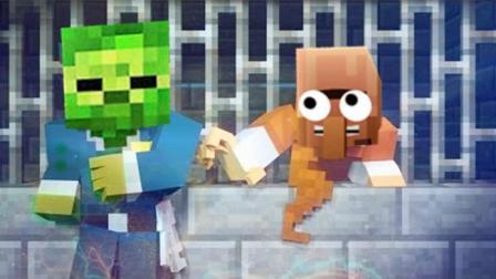 大海解说 我的世界Minecraft 尸王囚笼越狱逃生