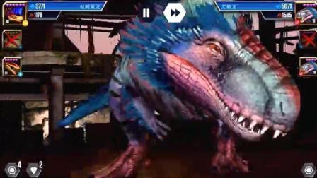 【肉肉】侏罗纪世界恐龙游戏1055#尤顿龙!