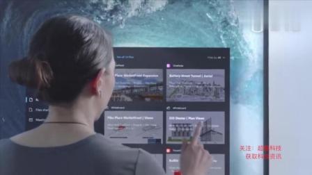 微软大屏Surface Hub 2