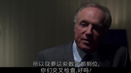 冤情必报 闯入公司查线索 军人父亲暴揍保镖 CUT 2