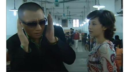 《落地请开手机》 孙红雷去麻将馆接王浩他老婆 他会穿帮吗