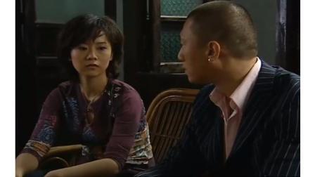 《落地请开手机》王浩的老婆同意配合孙红雷继续演戏