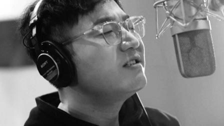 王铮亮-热爱整个世界(影视剧《为了你我愿意热爱整个世界》张长弓人物曲)