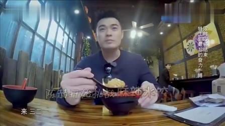 奔跑吧兄弟: 陳赫挑戰麻辣水餃, 被辣到說不出話, 表情太逗了!