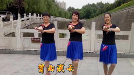 宝鸡刺儿广场舞《女人难》原创编舞附背面演示