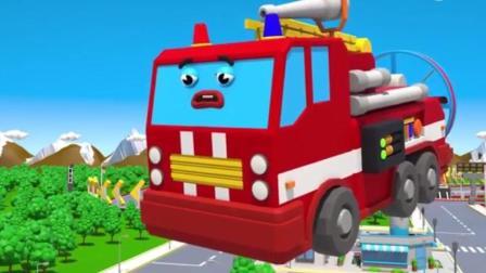 汽车总动员: 会飞的消防车, 挖掘机换上越野车的轮胎