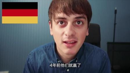 拂菻坊-世界杯中国没有参赛应该支持哪个世界杯球队