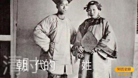 当中国清朝服饰配上现代音乐会擦出怎样的火花? 相信我, 给你不一样的感觉