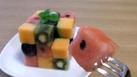 用这几种水果 轻松制作夏日水果魔方