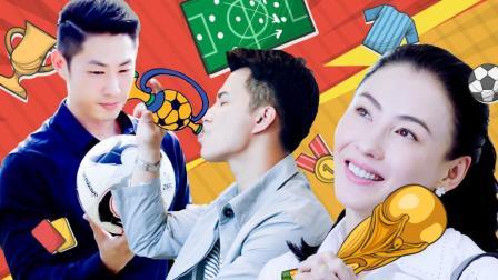 张柏芝神总结世界杯! 吐槽男人在世界杯期间的大转变! #玩转世界杯#