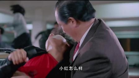 龙之争霸(片段)雄长子及长女遭毒手