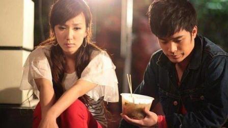 有一种爱情叫胡一菲和曾小贤, 明明很喜欢对方, 却要装作不可能
